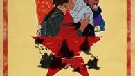Miércoles 27 de septiembre 2017, en el CIDECI-Unitierra Chiapas Desde el colectivo Nodo Solidale – México, la Plataforma Internacionalista por la Resistencia y la Autogestión Tejiendo Autonomías (PIRATA) y la […]